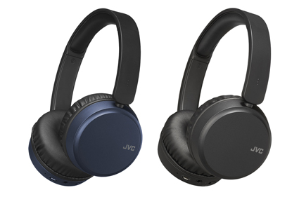 HA-S65BN Noise Cancelling headphones - main features