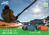 JVC camcorder Everio brochure 2017